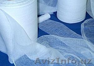 текстиль. ткани .спецодежда .матрацы - Изображение #4, Объявление #667486